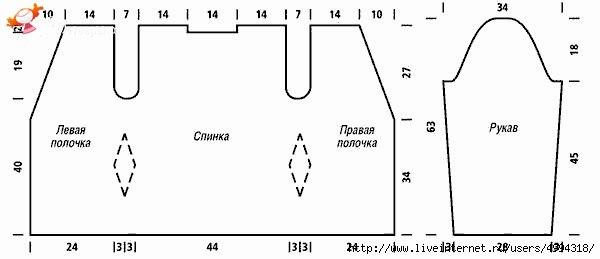 цццццц (600x259, 46Kb)
