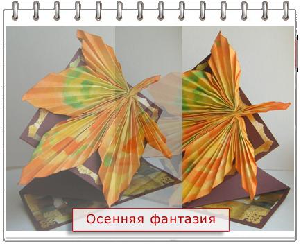 105436168_3518263_otkra (434x352, 254Kb)