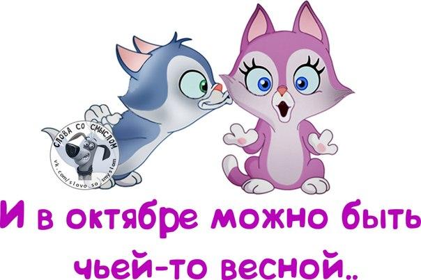 3085196_1382816520_frazochki9 (604x403, 47Kb)