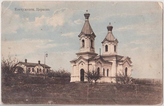 Церковь (700x454, 234Kb)
