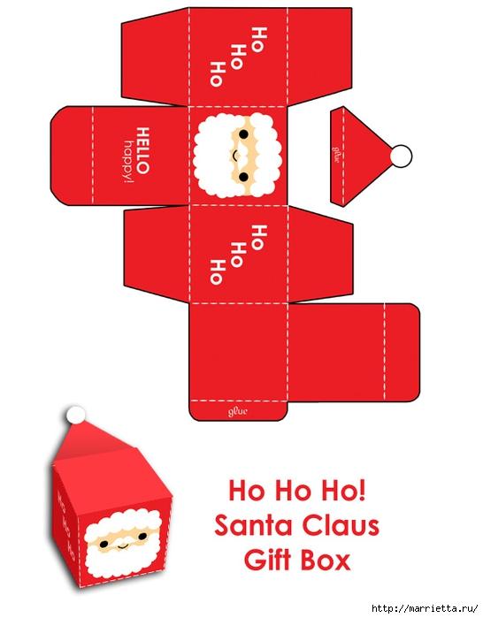 Новогодние коробочки. Шаблоны для распечатки (13) (546x700, 131Kb)