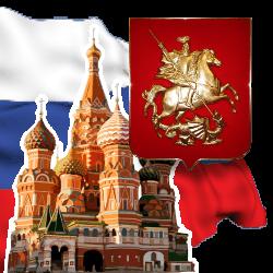 Москва2_by_MerlinWebDesigner (250x250, 33Kb)