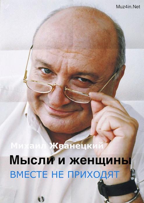 4304716_Jvaneckii_1_ (495x700, 86Kb)