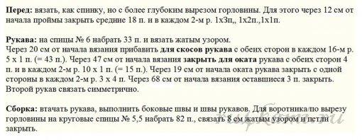 1410190420_191d (510x198, 98Kb)