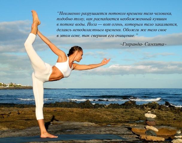 3986017_yoga_888_2_ (608x480, 251Kb)