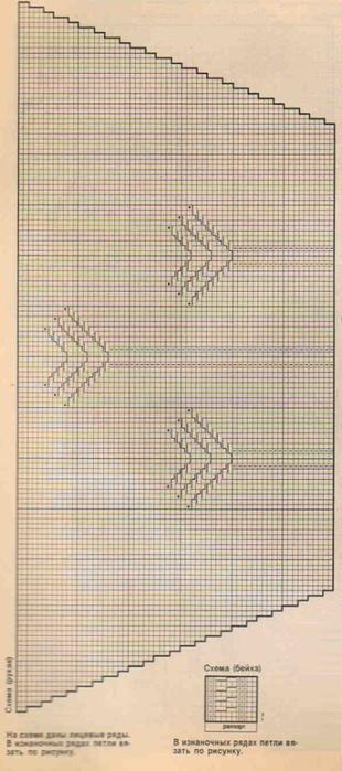 чча (310x700, 265Kb)