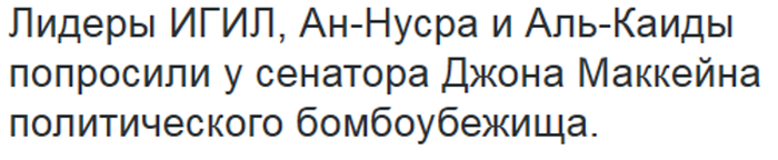 2015-10-05_143641 (700x144, 70Kb)