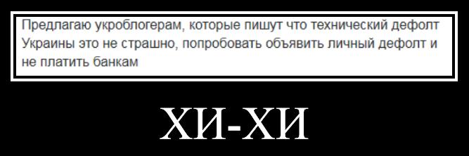 2015-10-05_144417 (667x222, 35Kb)