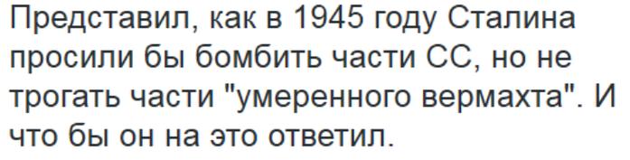 2015-10-05_151128 (700x177, 81Kb)