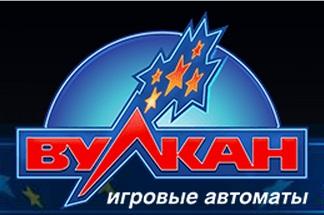 4171694_lotereya_vylkan (324x215, 29Kb)