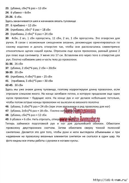 СЃ (3) (452x640, 168Kb)