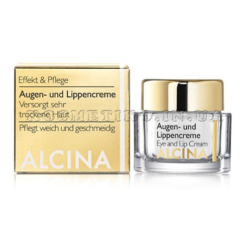 34271-ALCINA-Augen-und-Lippencrem (500x500, 41Kb)