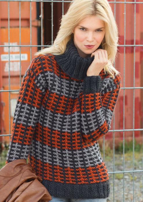Трехцветный Пуловер