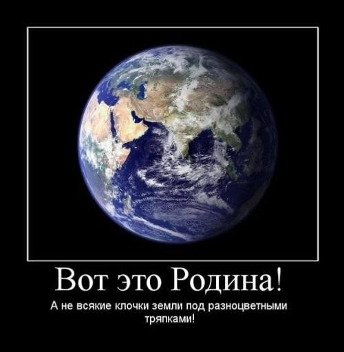 3303834_planetazemlya (500x512, 28Kb)