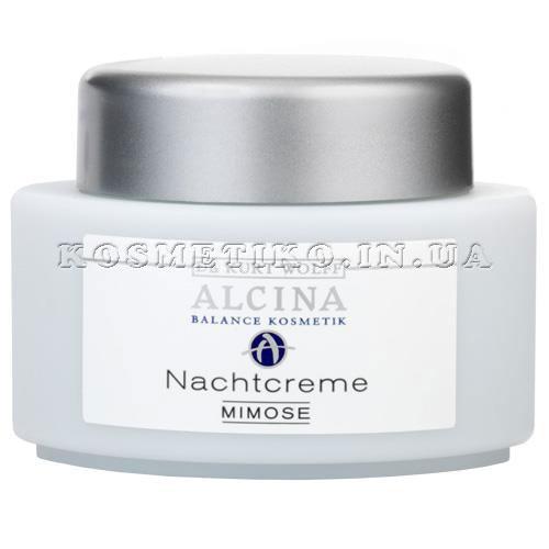 34422-ALCINA-Nachtcreme-Mimose (500x500, 28Kb)