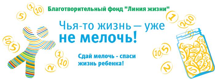 12112138_838165259614983_4820608428038948686_n (700x259, 123Kb)