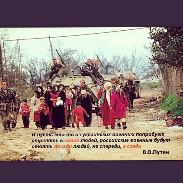 """И это - Чечня... Борьба с """"сепаратизмом""""..."""