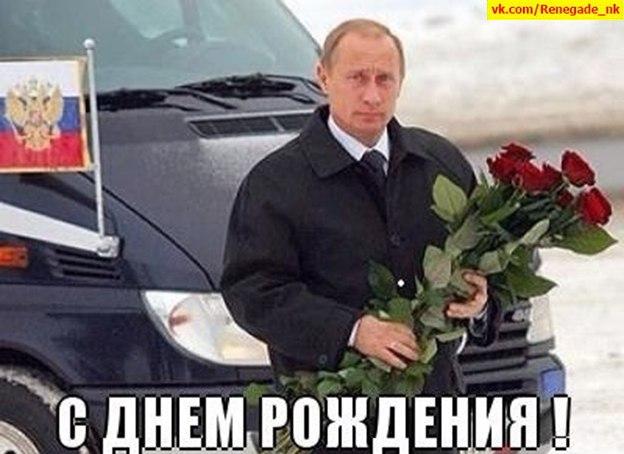 Поздравление алексею от президента