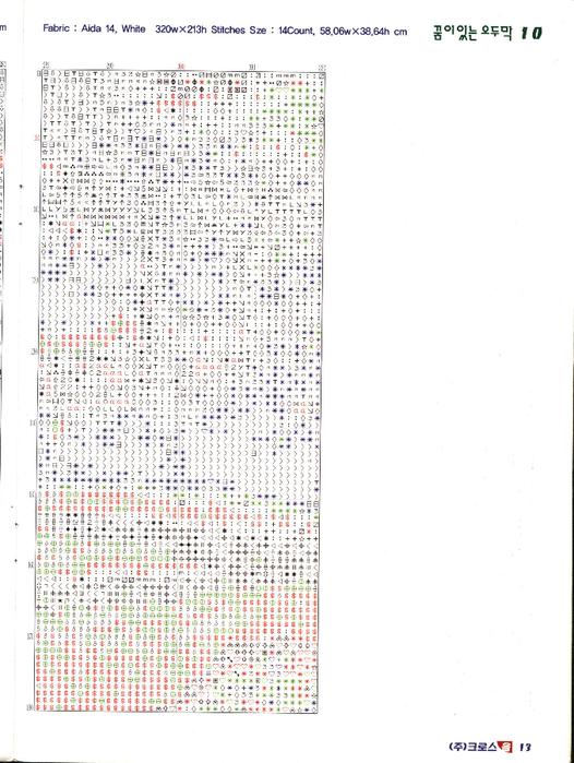 10 (526x700, 340Kb)