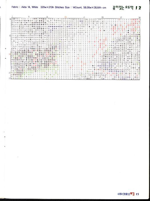 12 (525x700, 219Kb)