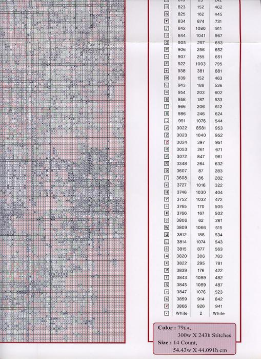 188998--51365982--u1686b (509x700, 447Kb)