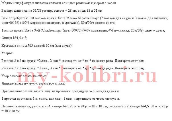 5525411_shapsnyd2 (604x426, 57Kb)