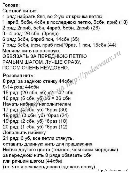 РіРЅ (2) (500x669, 197Kb)