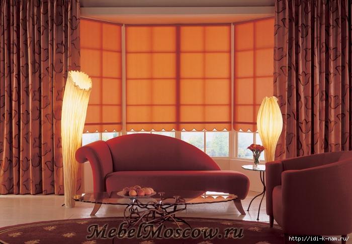 рулонные шторы на заказ, купить рулонные шторы, Жалюзи Сибири, заказать рулонные шторы, отзывы о рулонных шторах,