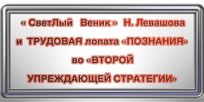 2979159_2upr_1 (700x350, 167Kb)