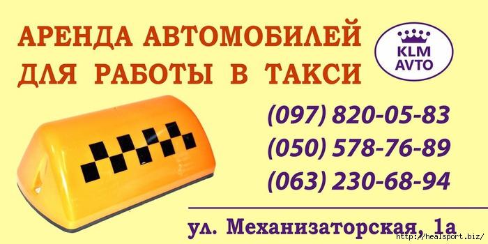 Плакат (700x350, 155Kb)