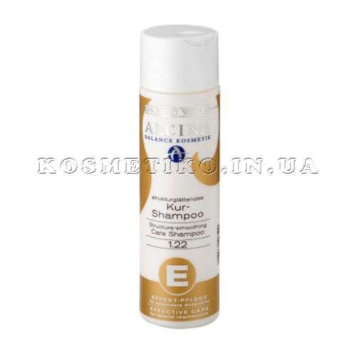10661-ALCINA-Kur-Shampoo (500x500, 26Kb)