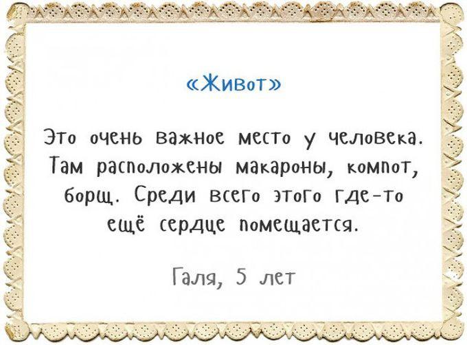 12_17 (680x503, 180Kb)