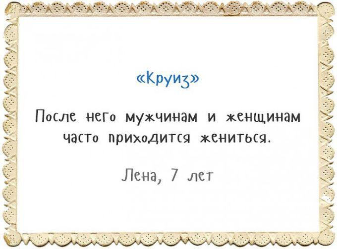 17_13 (680x503, 159Kb)