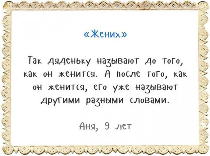30_1 (680x503, 179Kb)