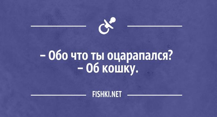 120366596_original (700x378, 136Kb)