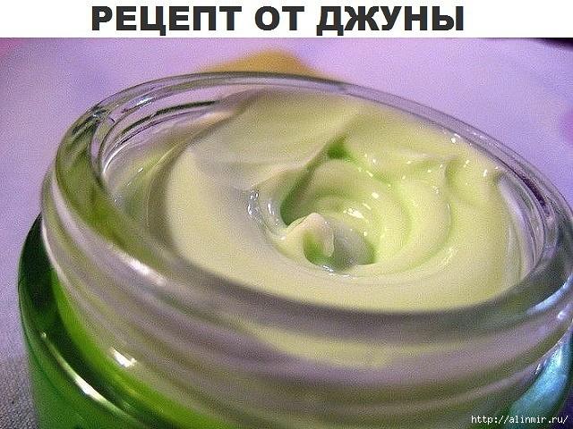 5283370_recept_ot_Djyni (640x480, 246Kb)