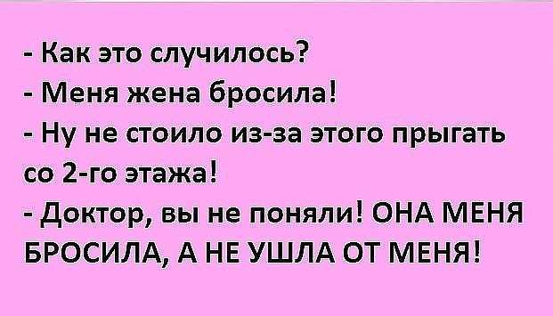 125266135_3416556_image_3 (621x355, 185Kb)