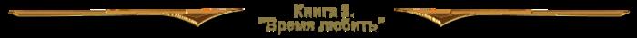 uGh7sVGtHRqL (700x42, 19Kb)