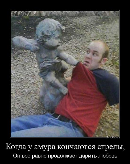 hotdem_ru_271662123533772354376 (553x700, 262Kb)
