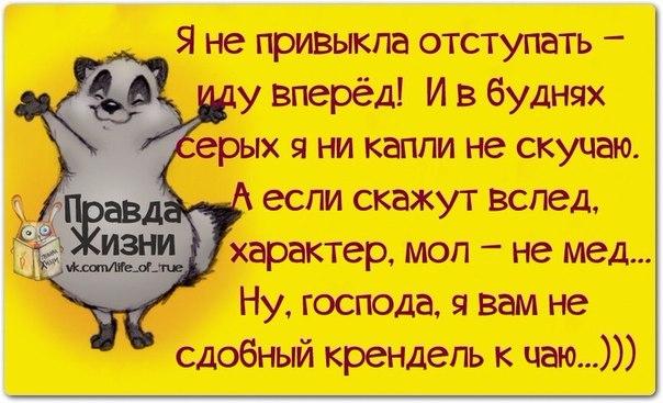 1397503765_frazochki-3 (604x367, 263Kb)