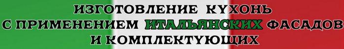 Ashampoo_Snap_2015.10.09_11h05m05s_004_ (700x101, 23Kb)