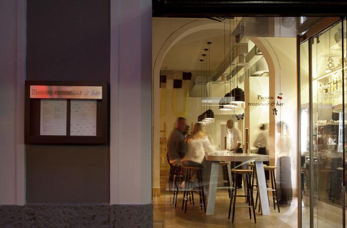 уютные ресторан в милане 2 (700x459, 304Kb)