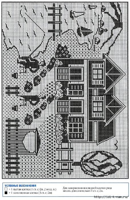 Рї (1) (455x700, 412Kb)