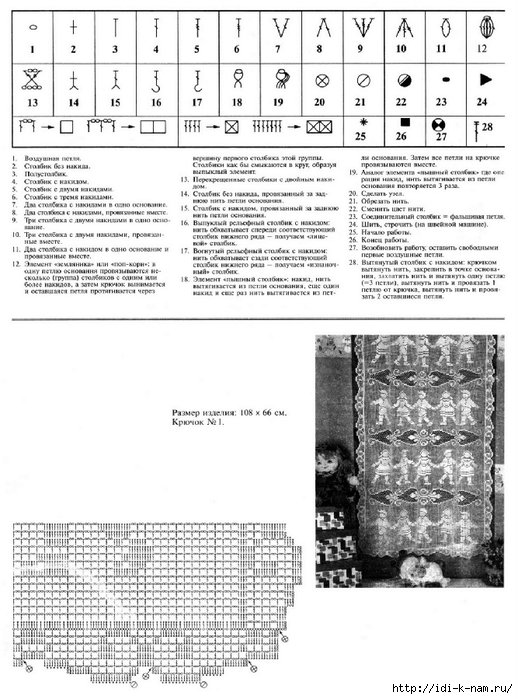 Рї (5) (518x700, 241Kb)