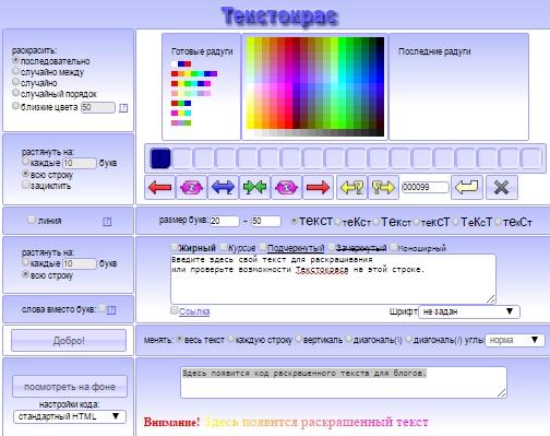 4897960_tekstokras (504x399, 78Kb)