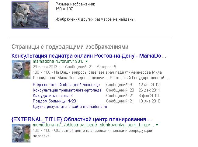 Смотреть бесплатное порно фото со сценами русского