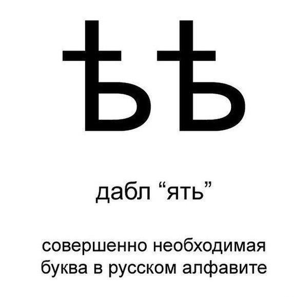 дабл ять (600x577, 22Kb)