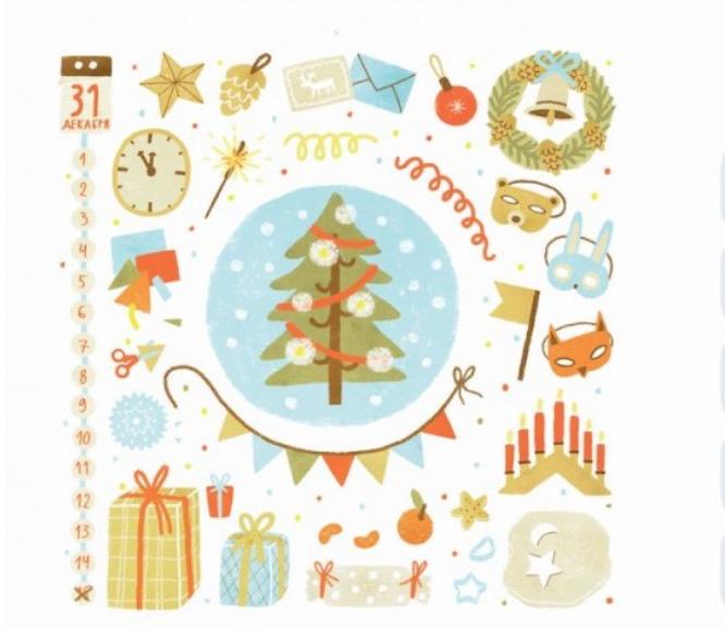 Осталось до нового года календарь