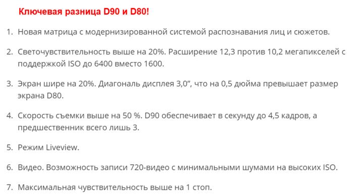 3509984_6ecd0277ddcc170bc022e74bc89ebe02_1_ (700x389, 104Kb)