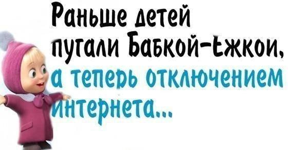 112643363_8O0syua4dI (586x293, 29Kb)